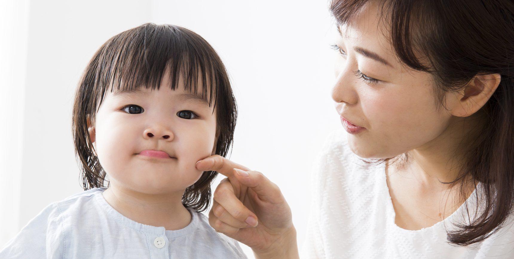 小児皮膚科|盛岡市の佐々木皮膚科